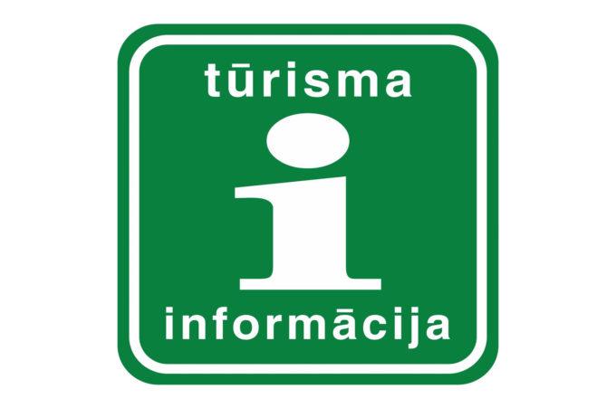 Skrīveru Tūrisma informācijas punkts